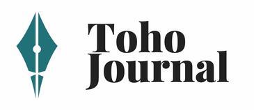 Eileen Neff Featured in Toho Journal