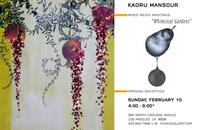 Kaoru Mansour