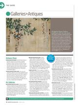 Kaoru Mansour exhibition featured in Where Magazine